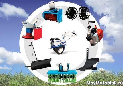 Навесное оборудование для мотоблока Нева: описание