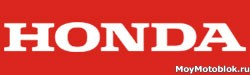 Двигатели для мотоблоков Honda