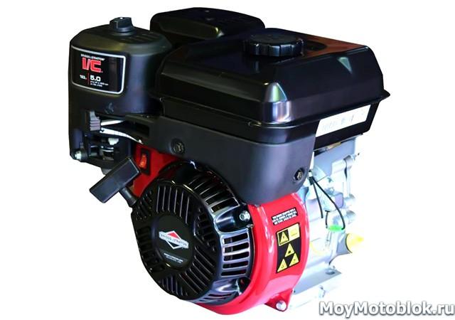 Двигатель Briggs & Stratton I/C 5.0