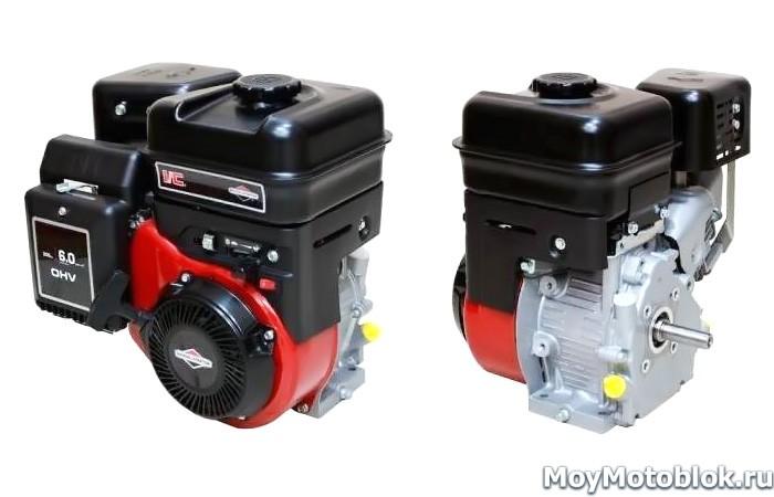 Двигатель Briggs & Stratton I/C 6.0 на мотоблок