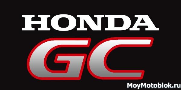 Двигатели Honda GC для мотоблоков