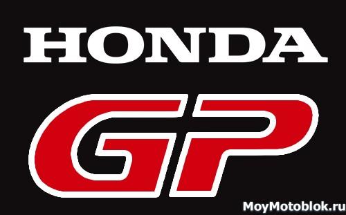 Двигатели Honda GP для мотоблоков