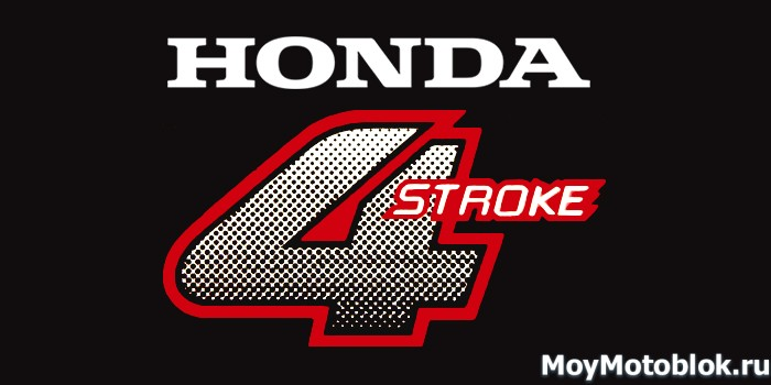 Двигатели Honda Mini 4 для мотоблоков